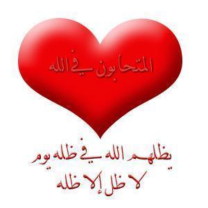 Cerpen Cinta Islami Terbaru 2011, Cerpen Cinta Islami
